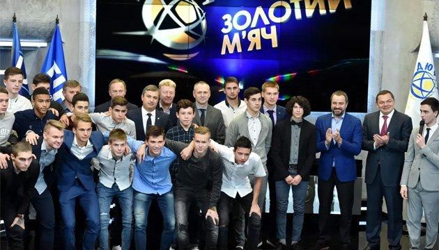 В Украине впервые вручили