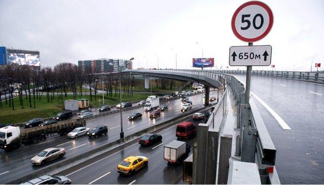А что произойдет, если украинцы будут ехать по городам, не превышая 50 км/ч...
