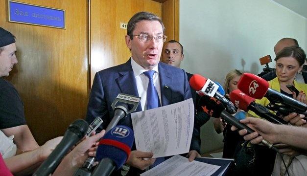 Луценко заявляє, що торік викрили понад дев'ять тисяч корупційних правопорушень