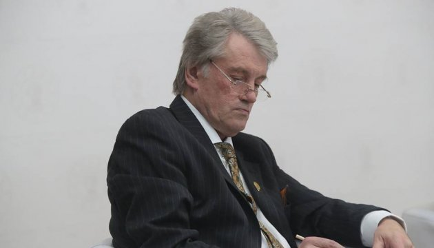 """ГПУ завершила слідство у справі Ющенка про """"Межигір'я"""""""