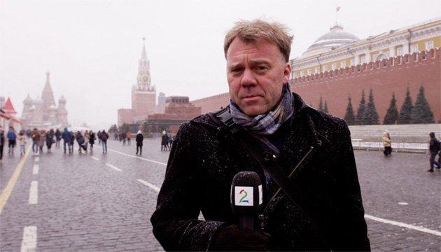 Россия лишила норвежскую TV2 аккредитации на жеребьевку чемпионата мира-2018