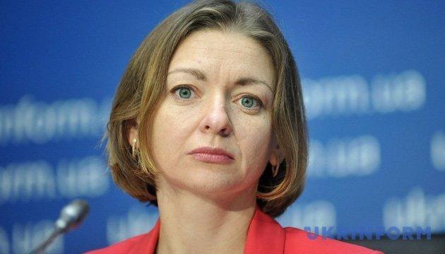Раду призывают отменить закон о всеукраинском референдуме