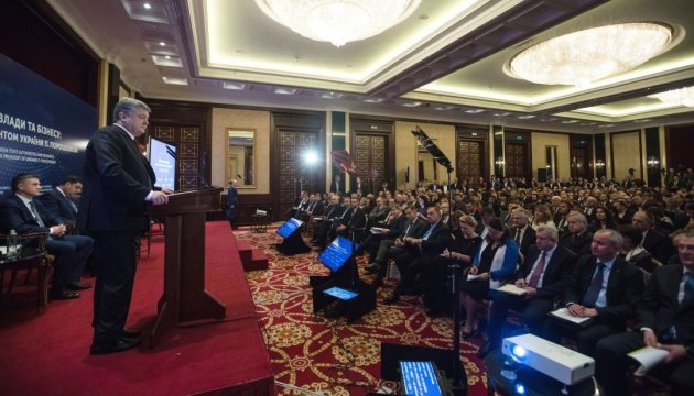 President Poroshenko: 65% of international companies operating in Ukraine expect growth next year