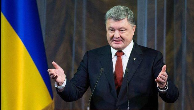 Порошенко назвав свій ТОП українських пісень 2017