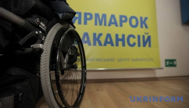 Центр занятости Киева за год трудоустроил более 300 человек с инвалидностью
