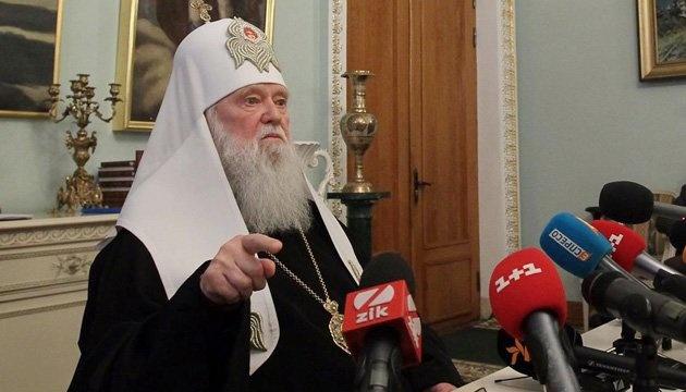 Об'єднання церков в Україні буде добровільним – Філарет