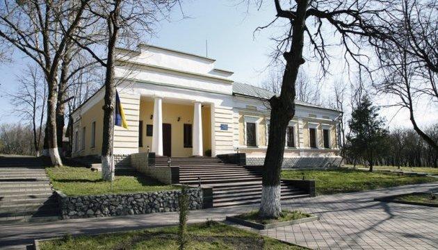 На Харківщині в музеї Григорія Сковороди підняли прапори країн Європи