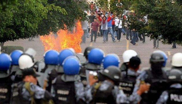 Вибори у Гондурасі: влада призупинила гарантії прав громадян через протести