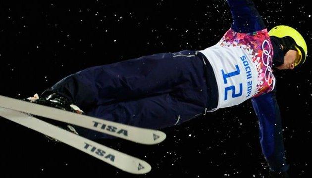 Фрістайл: Абраменко посів 5-е місце на етапі Кубка світу в Лейк-Плейсіді