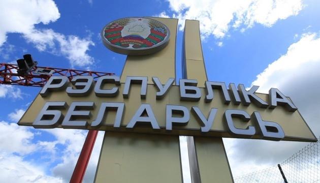 Беларусь хочет изменить договор с Россией о границе