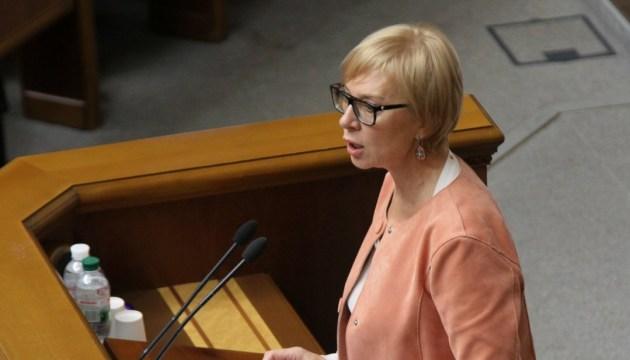 Денісова: Жителька Севастополя 5 років намагалася позбутися нав'язаного громадянства РФ