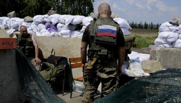 Командирам РФ на Донбассе поручили объяснять слова Путина про Крым - ИС