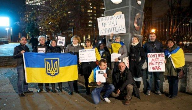В Нью-Йорке протестовали против приезда российского режиссера Учителя