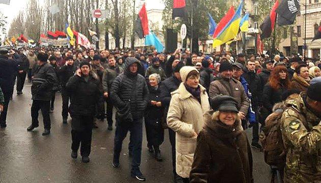 У Києві проходить марш прихильників Саакашвілі