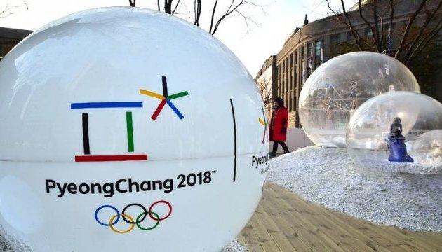 ЗМІ: Росіяни виступатимуть на Олімпіаді-2018 як нейтральні спортсмени