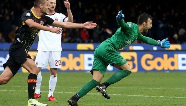 Серія А: Воротар «Беневенто» забив м'яч «Мілану» і приніс перше очко своїй команді