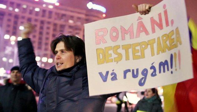 В Румынии проходят многотысячные антиправительственные протесты