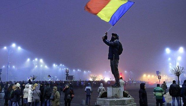 Новий рік у Румунії почався з подорожчання бензину, цигарок та алкоголю