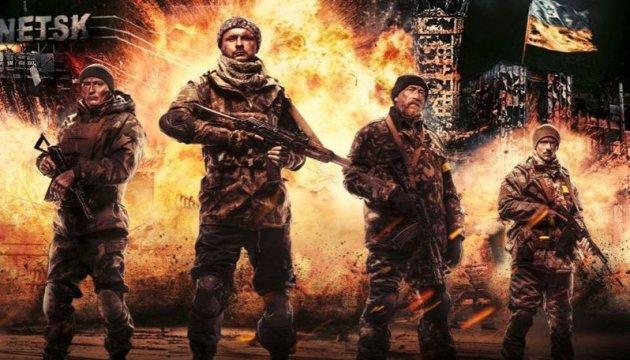 «Кіборги» vs «Зоряні війни»: Чи можливе касове українське кіно?