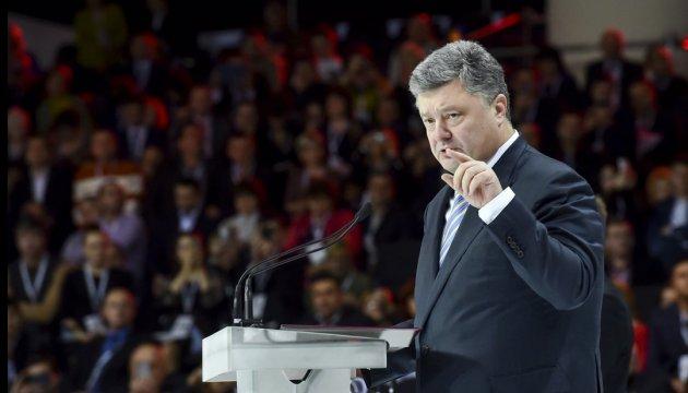 Poroschenko redet auf Müncher Sicherheitskonferenz