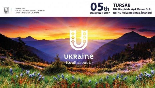 Україна презентує свій туристичний потенціал в Туреччині