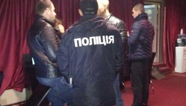 У Києві підлітки зі зброєю напали на пункт продажу лотерей
