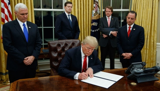 Трамп подписал указ о создании