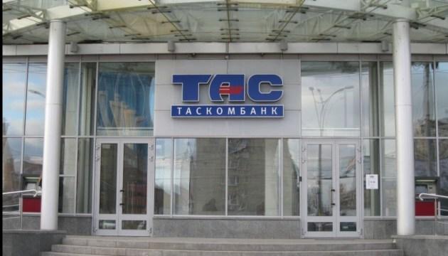 ТАСкомбанк завершив процес об'єднання з ВіЕс Банком