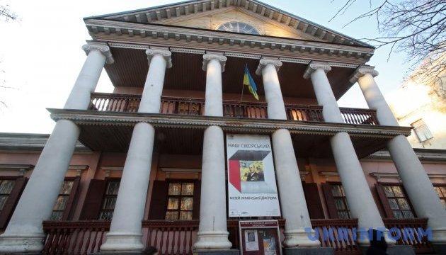 Колекція Музею української діаспори поповнилася літературним подарунком з Канади
