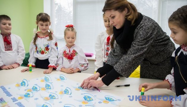 Марина Порошенко открыла еще одну медиатеку на Черниговщине