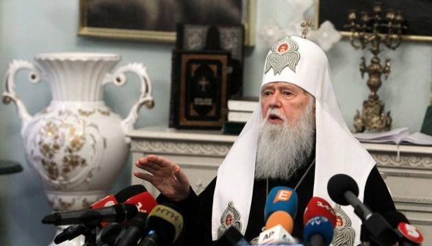 УПЦ КП визначилася, в якому складі піде на Об'єднавчий собор