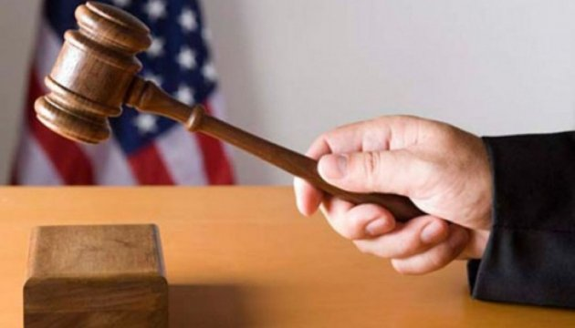 В США родственники жертв МН17 выиграли суд против Гиркина - СМИ