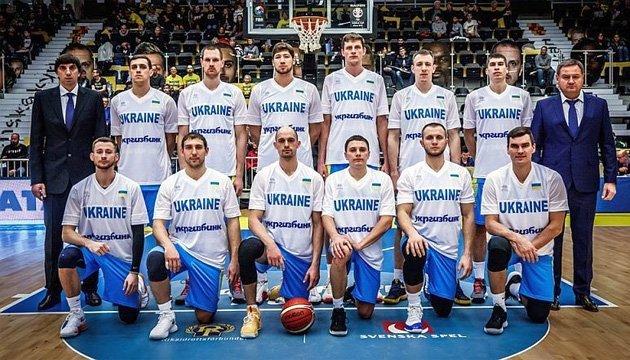 Баскетбол: чоловіча збірна України зберегла місце в ТОП-20 світового рейтингу