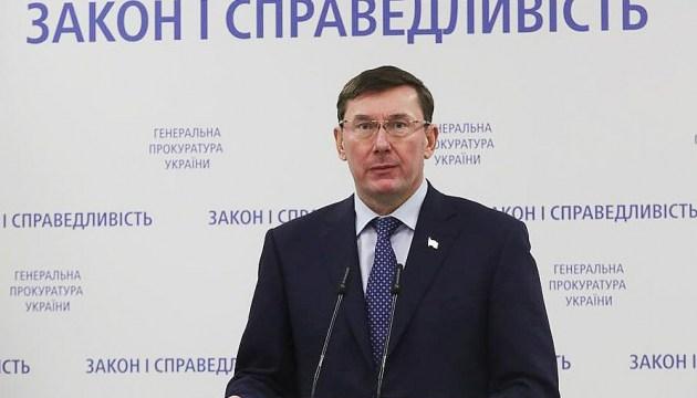 Луценко заявив, що публічне зведення рахунків з НАБУ було помилкою