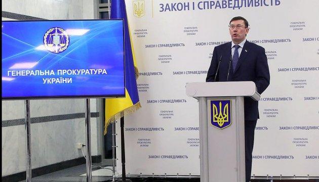 Луценко скасував візит до США через Саакашвілі