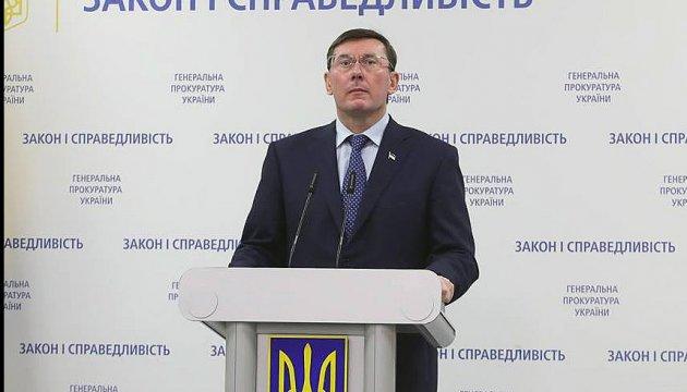 Саакашвілі отримав півмільйона доларів від Курченка - глава ГПУ