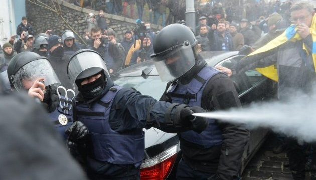 Митинг под Радой: полиция призывает воздержаться от провокаций