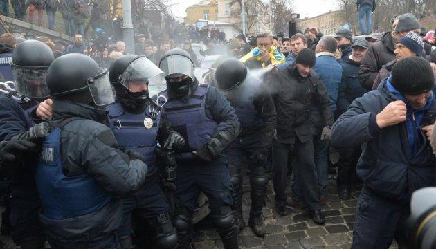 Столкновения в центре Киева: пятеро задержанных, среди пострадавших - полицейский