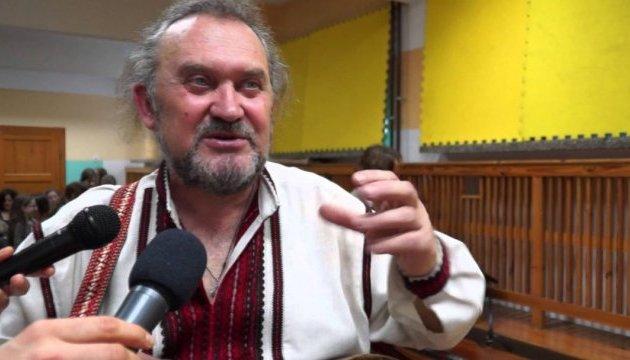Держкіно повністю профінансує фільм за казкою Сашка Лірника