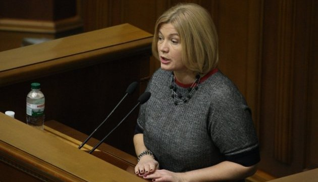 Ukraine in Minsk to insist on creating expert group to search for missing persons in Donbas – Gerashchenko