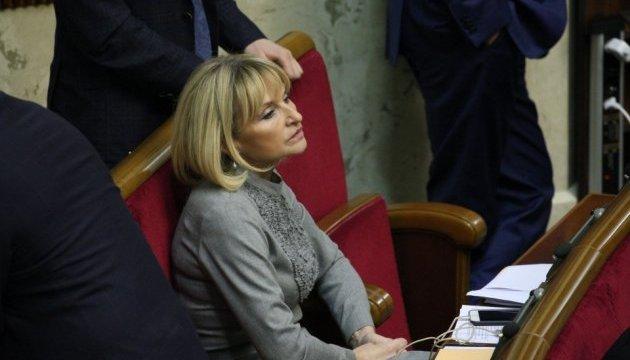 Представитель Президента в Раде слагает полномочия