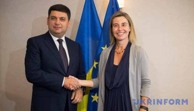 Ukraine, EU to discuss implementation of association agreement on Friday