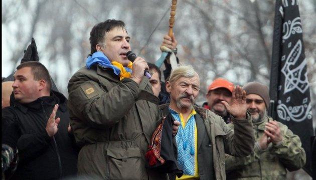 Саакашвили под Радой требует отставки Луценко и Грицака