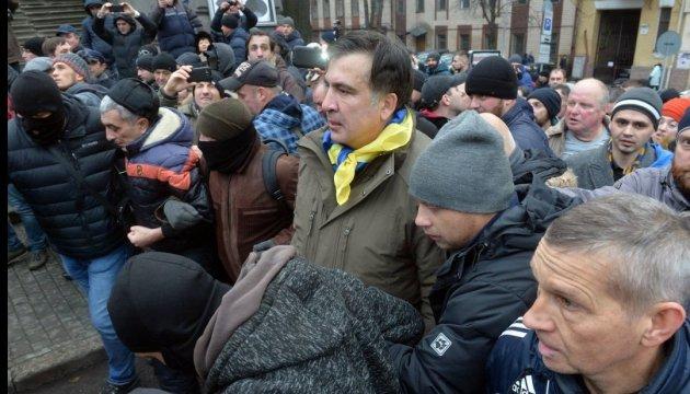 Саакашвили заявил, что останется под Радой