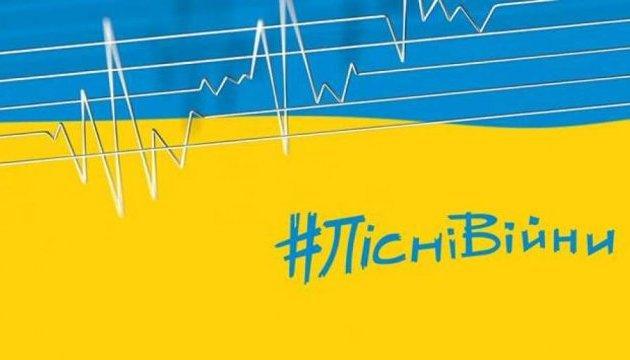 День ЗСУ: в Українському домі пролунають сучасні фронтові пісні