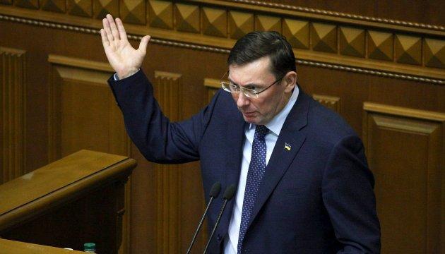 Луценко: Савченко может находиться в Испании