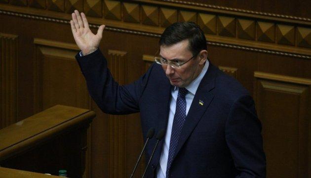 Луценко назвав заяви Ситника щодо ФБР маніпуляцією