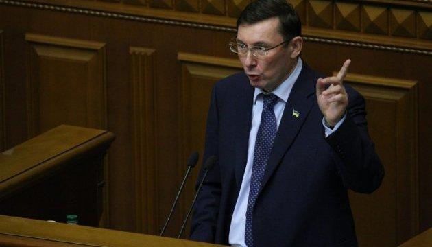 Луценко предлагает Саакашвили прийти в СБУ и