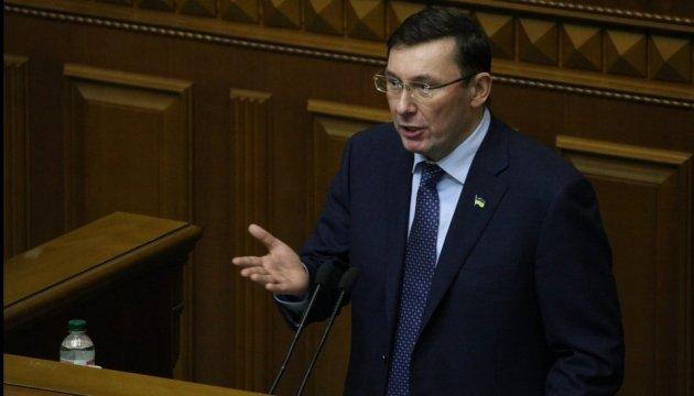 Луценко анонсировал новый суд против Януковича