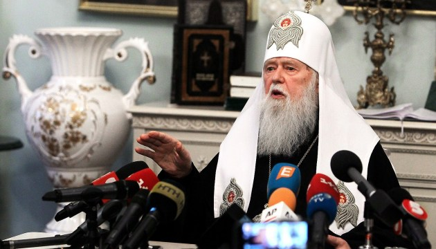 Патриарх Филарет верит в автокефалию украинской церкви к годовщине Крещения